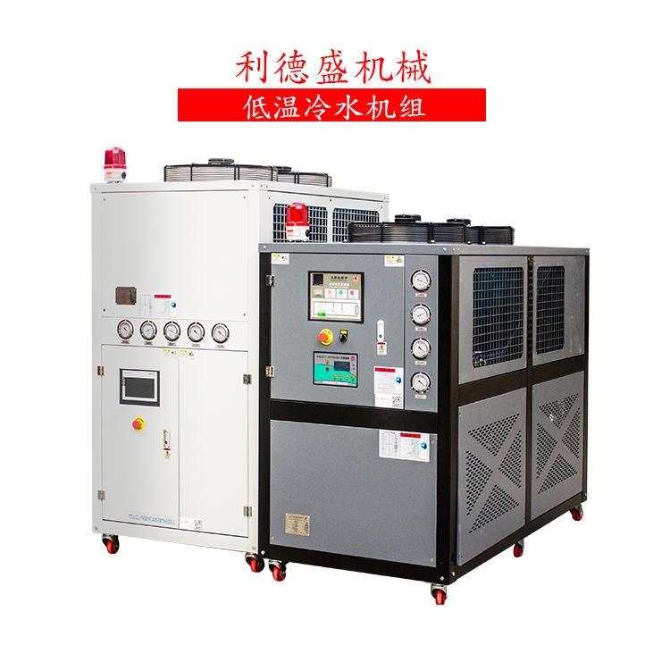 -15度冷水機 15HP-15度冷水機 低溫冷水機廠家