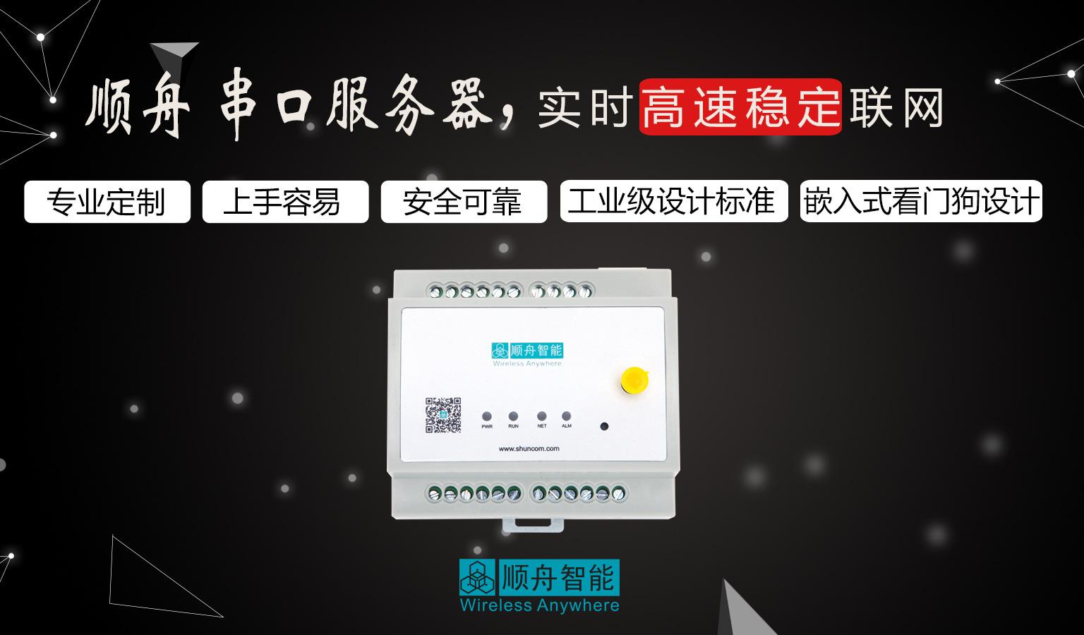 工业串口联网服务器报价 两串口服务器厂家 485串口转以太网口关示例图2
