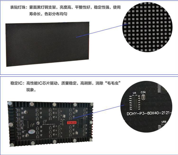 可弯曲LED显示屏价格 p2.5弯曲LED显示屏厂家示例图4