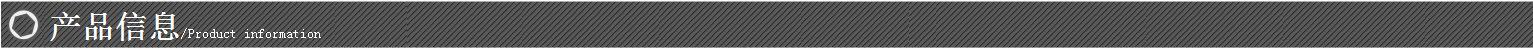 电商耳机数据线 装盒机 折盒机套膜 配件盒包装 电商电子深圳广州示例图123