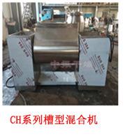 厂家直销EYH系列二维运动混合机粉末运动混料机 二维混合机搅拌机示例图36