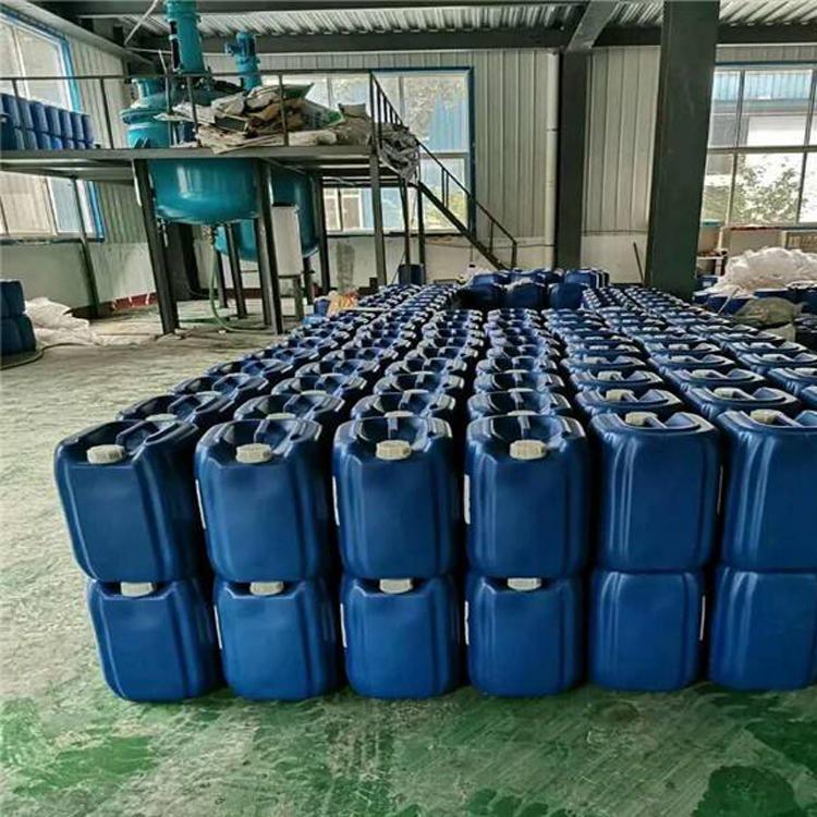工業用清洗劑 鋁合金除油除銹劑 佳碩 除油除銹劑 貨源充足