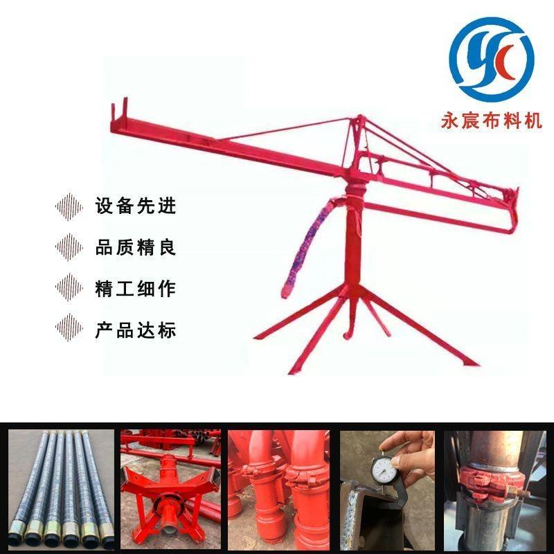 布料机 咏宸12米立架式布料机 工程机械布料机 混凝土手动布料机现货直销