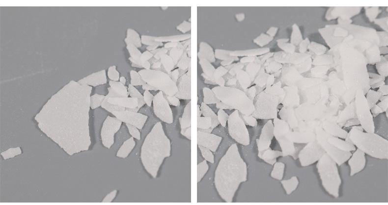 山东供应 工业级 白色片状 易溶于水示例图6