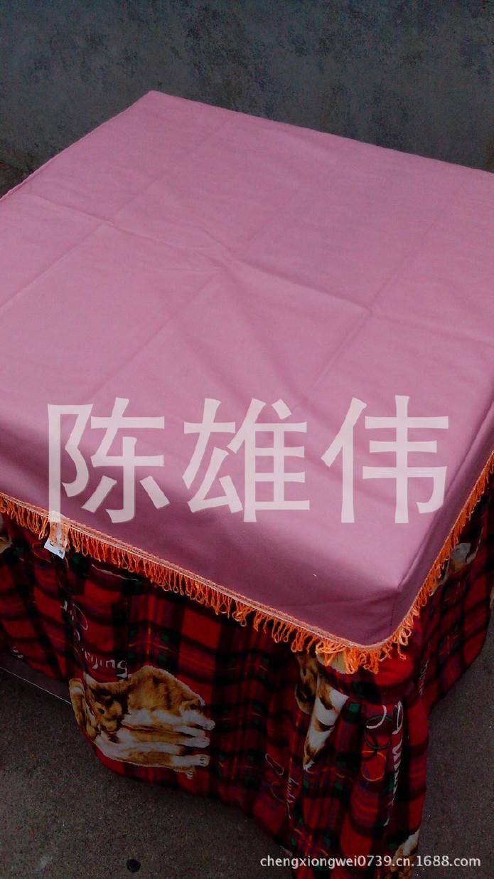 皮革桌布批发 皮革桌布 防尘皮子桌罩 欢迎订购示例图7