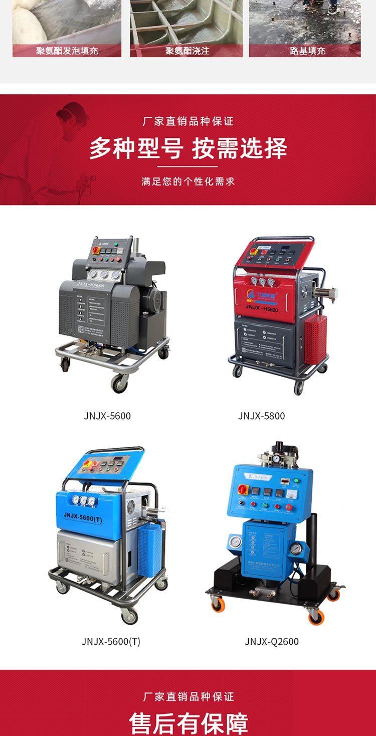 小型高壓聚脲聚氨酯噴涂機設備廠家