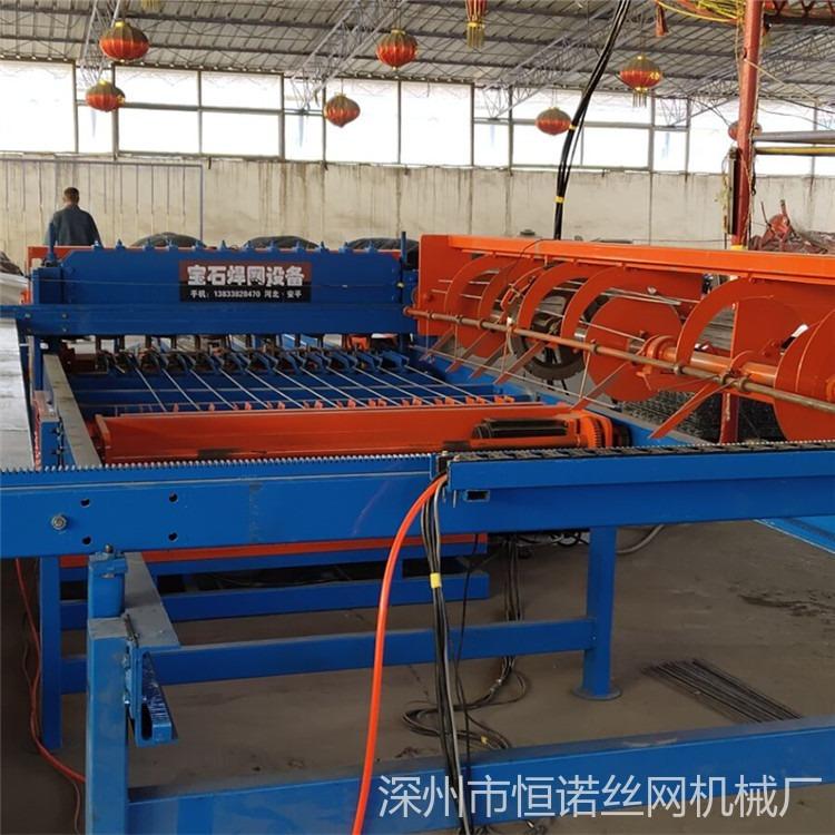 BS-220钢筋网片焊网机   养猪漏粪板焊网机   竖丝移动摆丝排焊机