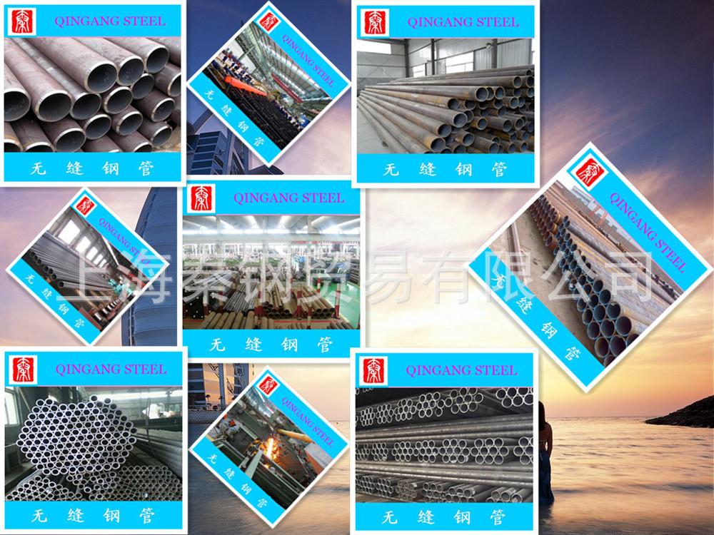 【商家供应】销售大口径无缝钢管 20#无缝钢管 45#无缝管示例图30
