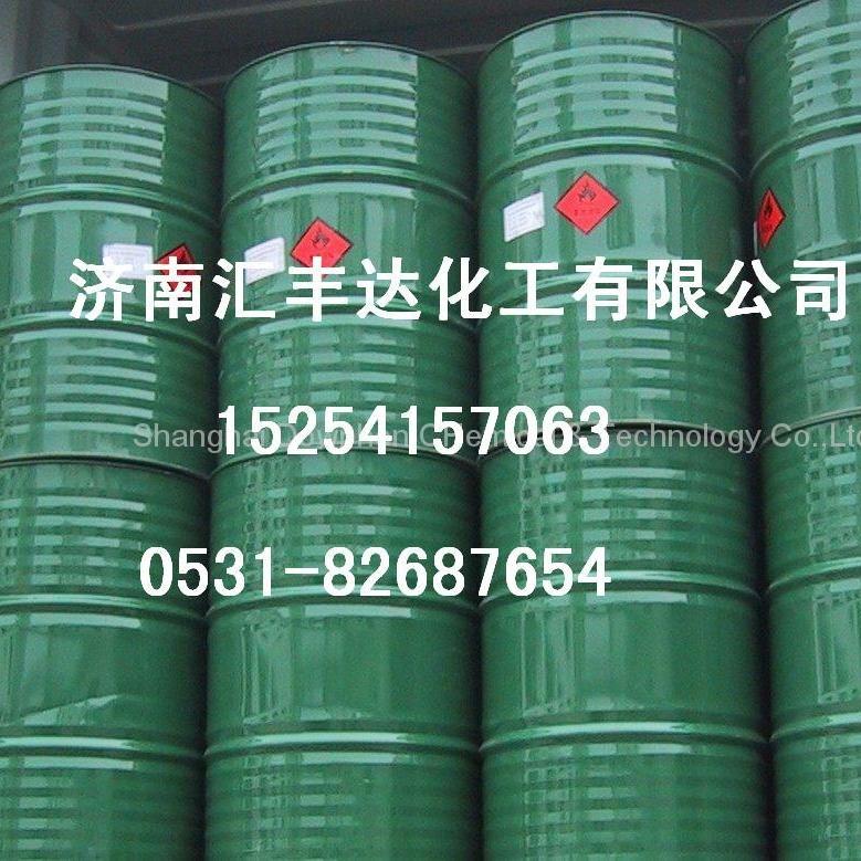檸檬酸三乙酯廠家直銷   國標優級品  食品級99%