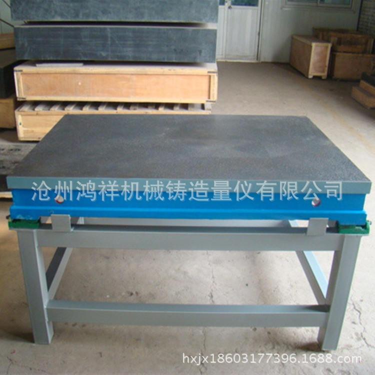 厂家直销1000X750mm铸铁平台 铸铁划线平板 钳工测量平台 三坐标平台 研磨平台 测量平台