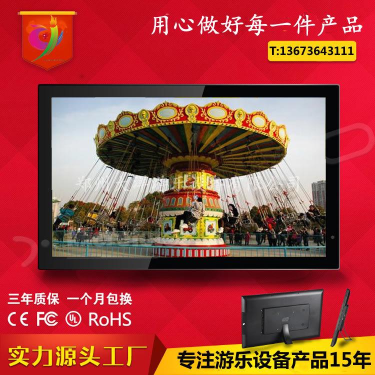 新品上市大型游乐设备飓风飞椅 郑州大洋升降摇头24座豪华飞椅示例图14