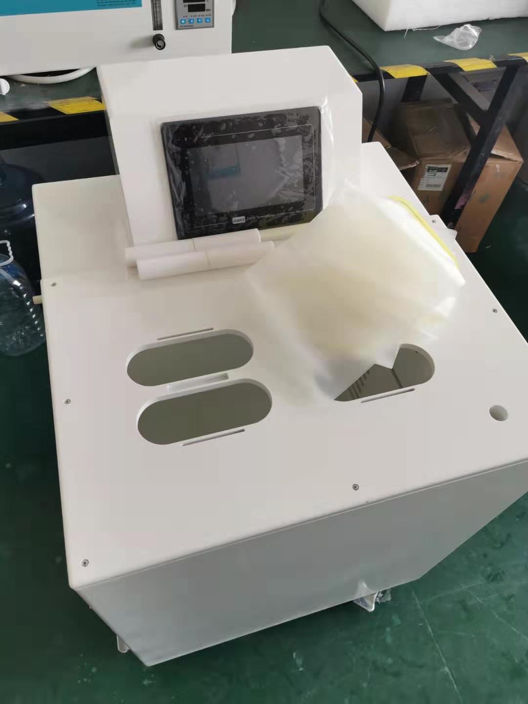 血液解冻仪 CYRJ-6D恒温解冻仪 隔水式血液融浆机 恒温血浆解冻箱 川一w88示例图2
