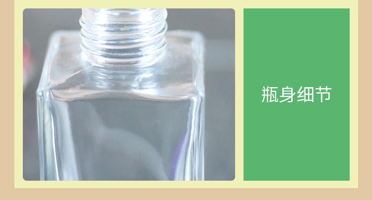 無火香薰家用瓶室內廁所散香器從小號到大號香薰玻璃長四方瓶示例圖6