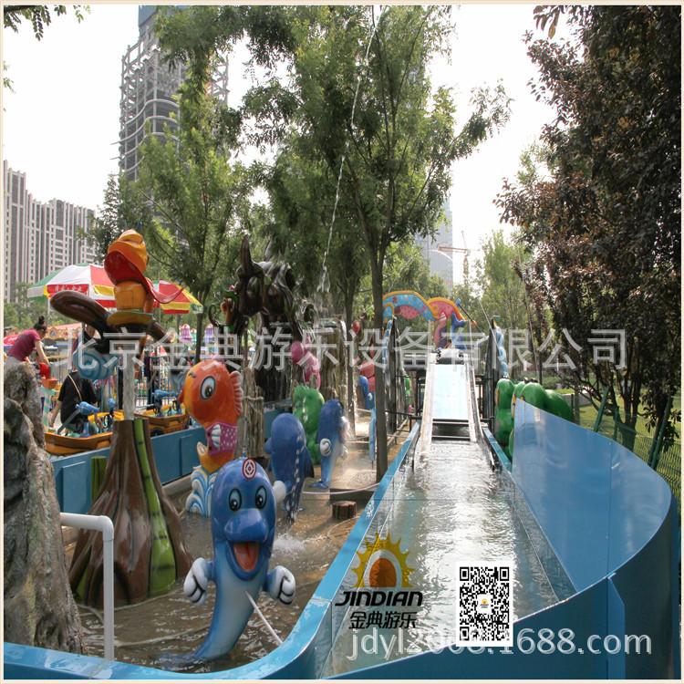 梦幻漂流 水上游乐设备 儿童水上漂流示例图2