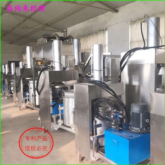 黄酒压榨提取设备 发酵诺丽果酵素原浆汁提取榨汁机 树莓压榨机