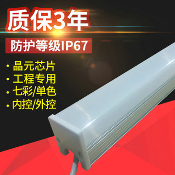 12瓦漏水款洗墙灯 小功率led洗墙灯 led线性洗墙灯 LED条形灯示例图11