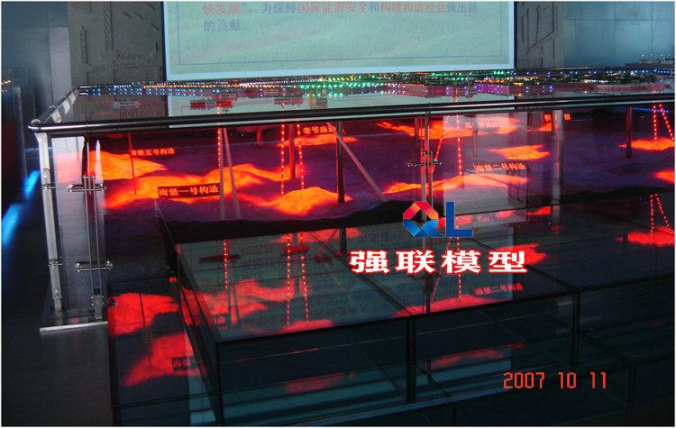 大慶油田油氣分布展覽掛板廠家直銷