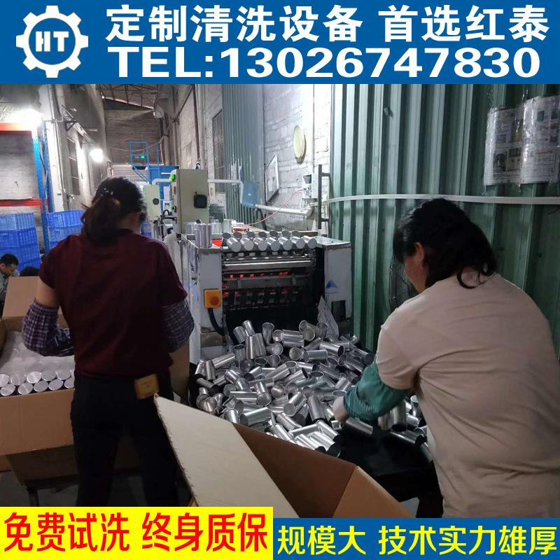 不锈钢水壶清洗机 不锈钢煲超声波清洗机 不锈钢冲压件除油清洗机示例图7