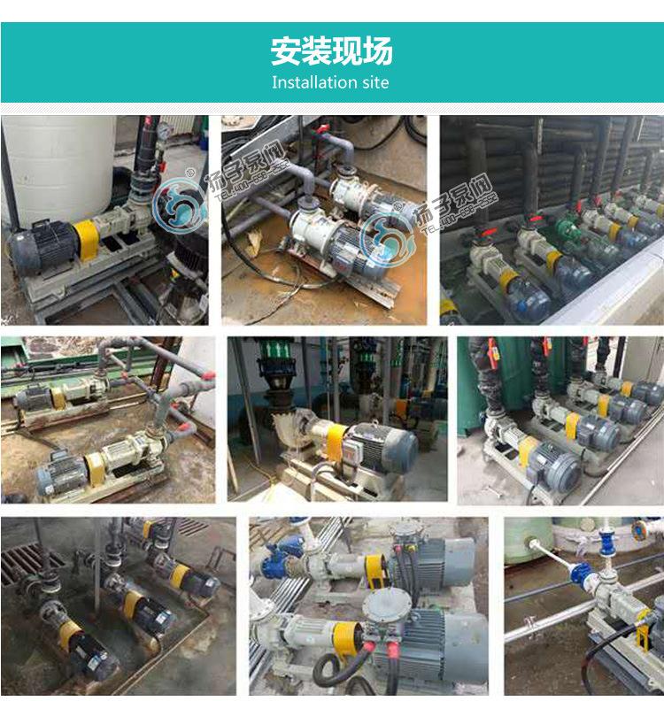 CHL卧式管道泵全不锈钢多级离心泵增压泵热水循环泵防腐泵耐酸碱示例图15