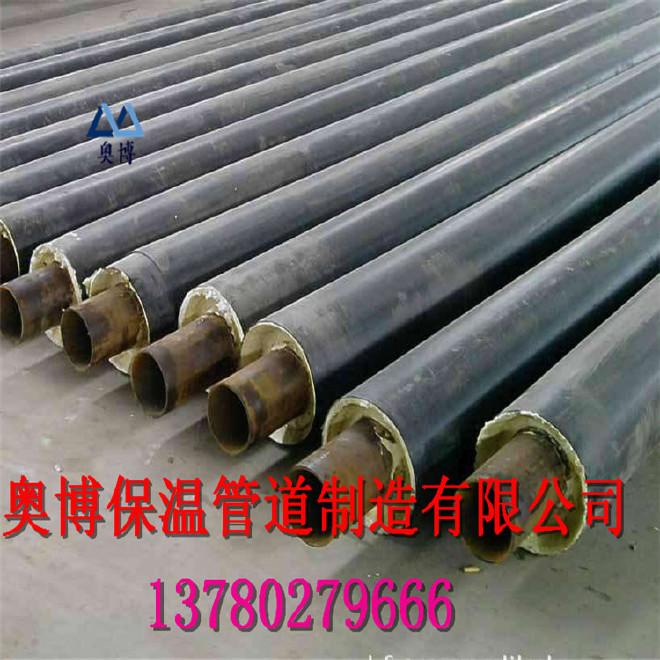 现货供应 保温钢管 预制保温钢管 厂家直销 直埋式保温管示例图6
