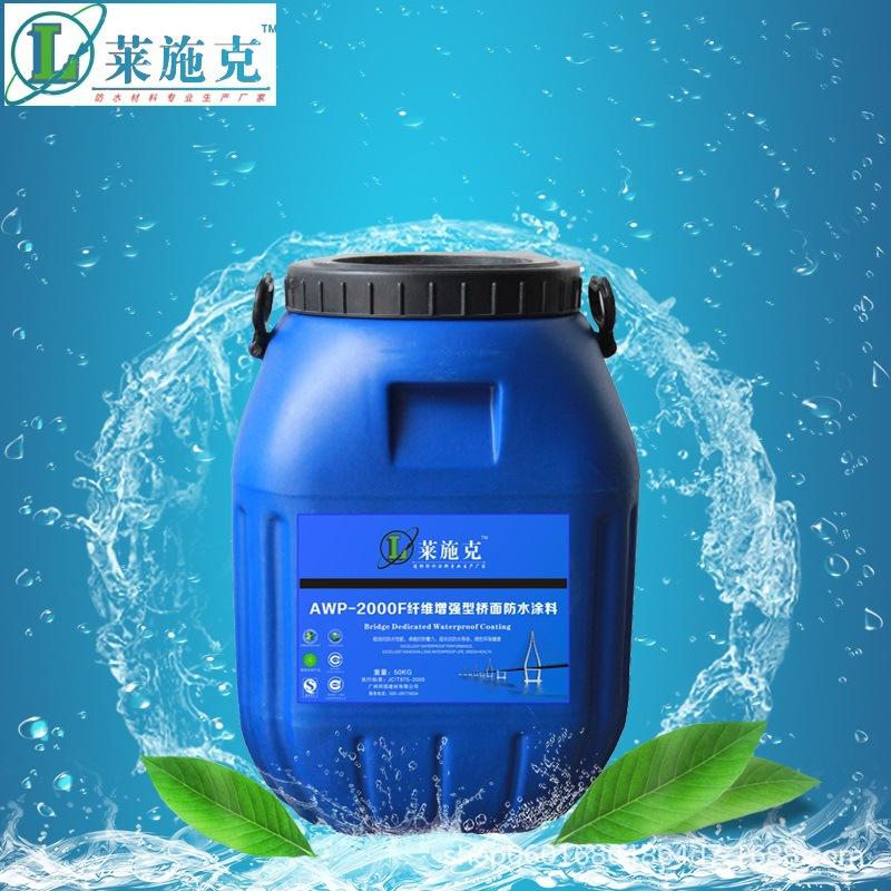 哪里买AWP-2000F纤维增强型防水涂料示例图1