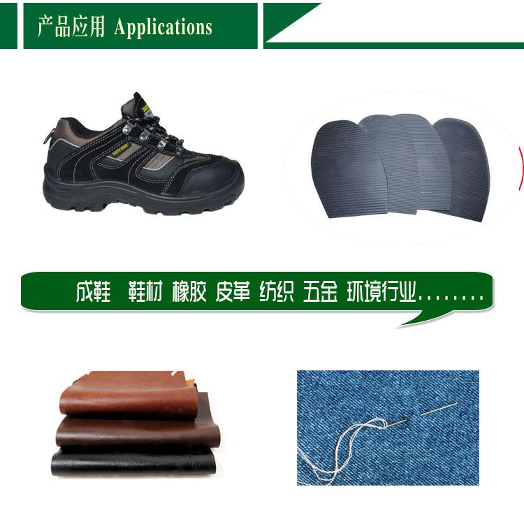现货供应鞋子弯折机成品鞋耐弯曲试验机动前掌可非标定制示例图9