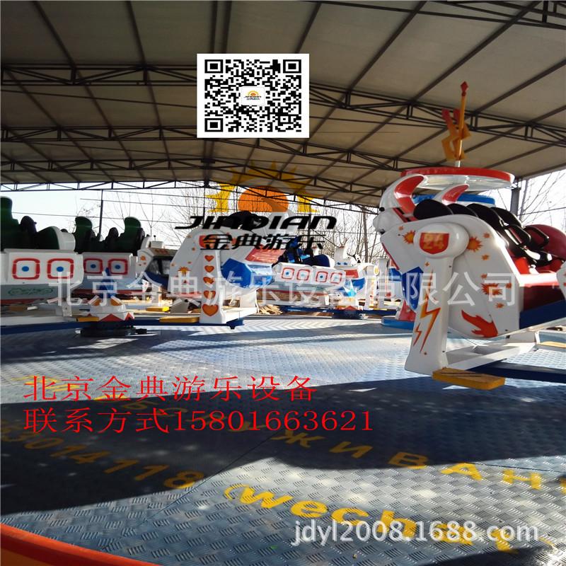 星际探险 广场游乐设备 游乐设施 霹雳翻滚 星际迷航示例图20