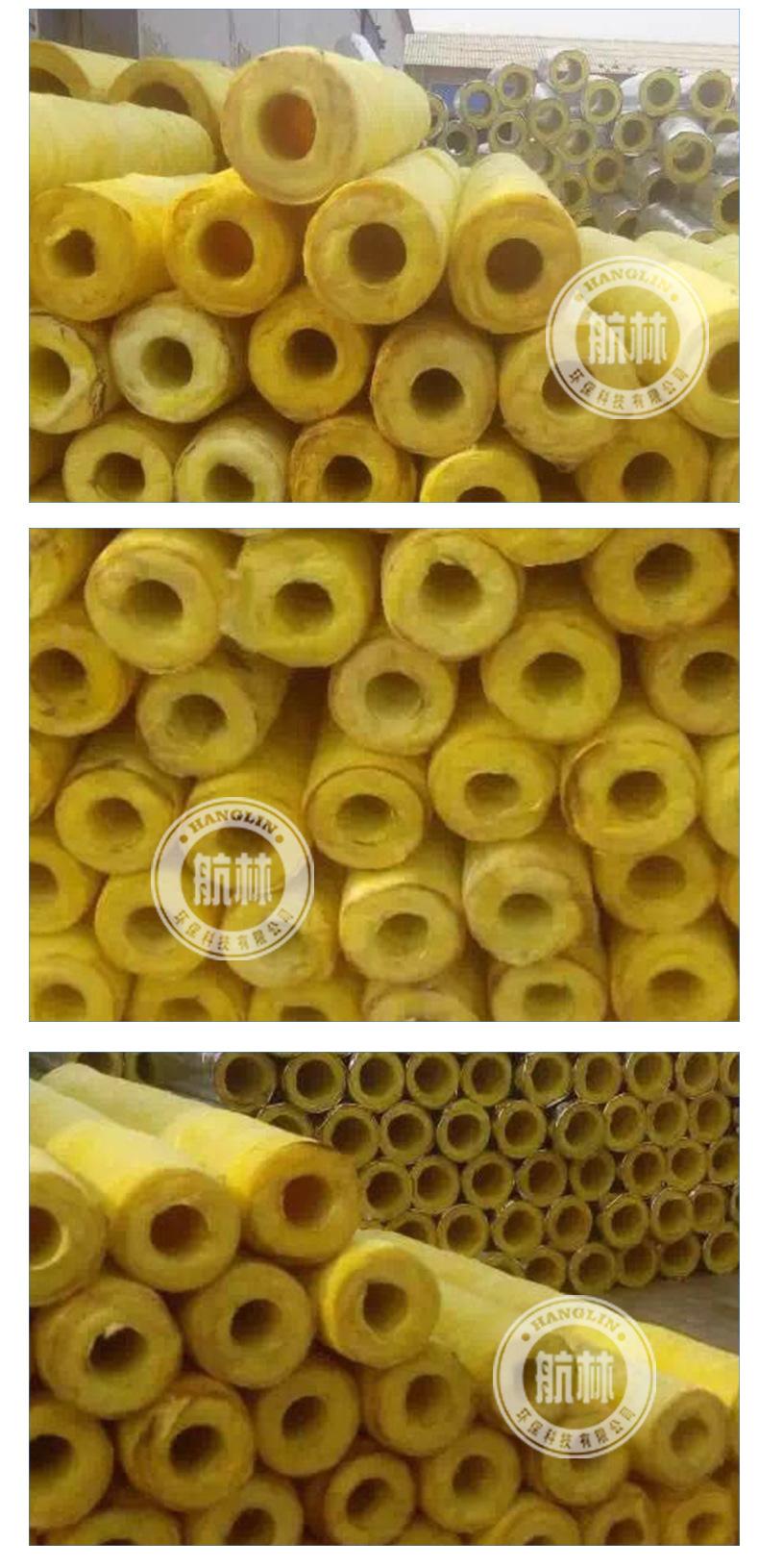 廠家直銷 貼箔A1級玻璃棉管 管道保溫玻璃棉管殼 一米多少錢示例圖10