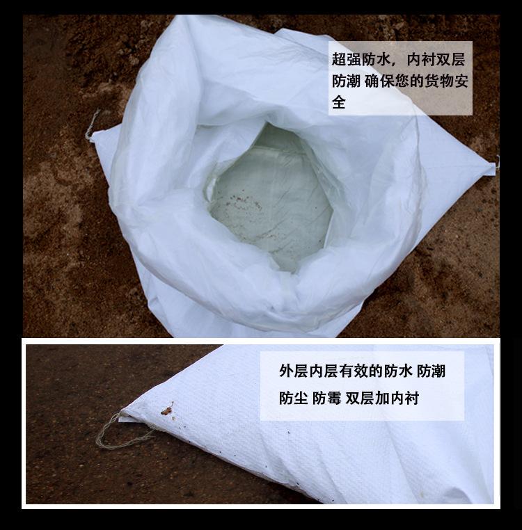 装茶叶编织袋  茶叶袋子  茶叶包装袋  白色80宽带内衬防水防潮不透水物流快递打包编织袋茶叶包装袋定做