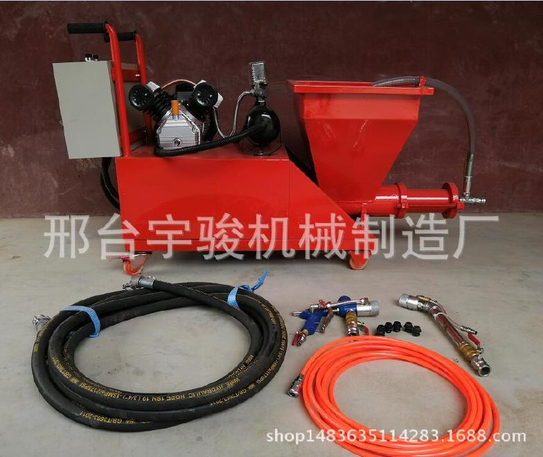 新款紅色臥式大功率高氣壓全自動多功能真石漆噴涂機膩子涂料防水