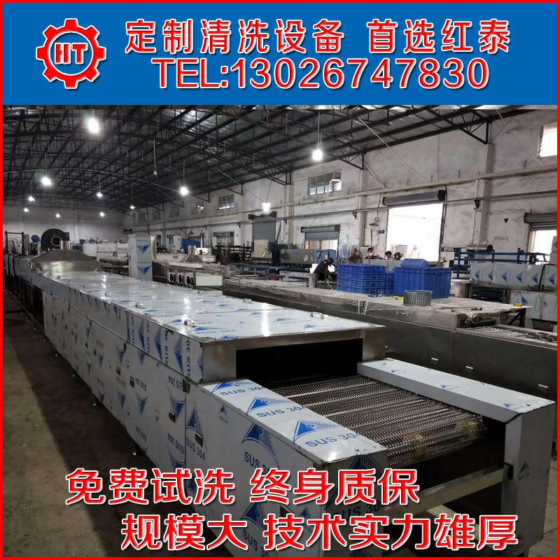 定做清洗机_ 广东超声波清洗机厂家定做不锈钢材质超声波清洗机示例图6