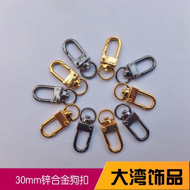 东莞厂家供应30mm金色 黑色锌合金狗扣 箱包链条扣批发定制
