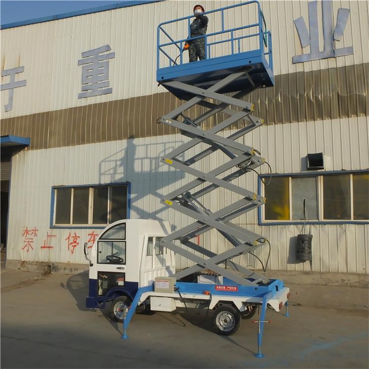 厂家直销 车载升降平台车载电动平台 升降货梯 车载剪叉式升降机示例图8