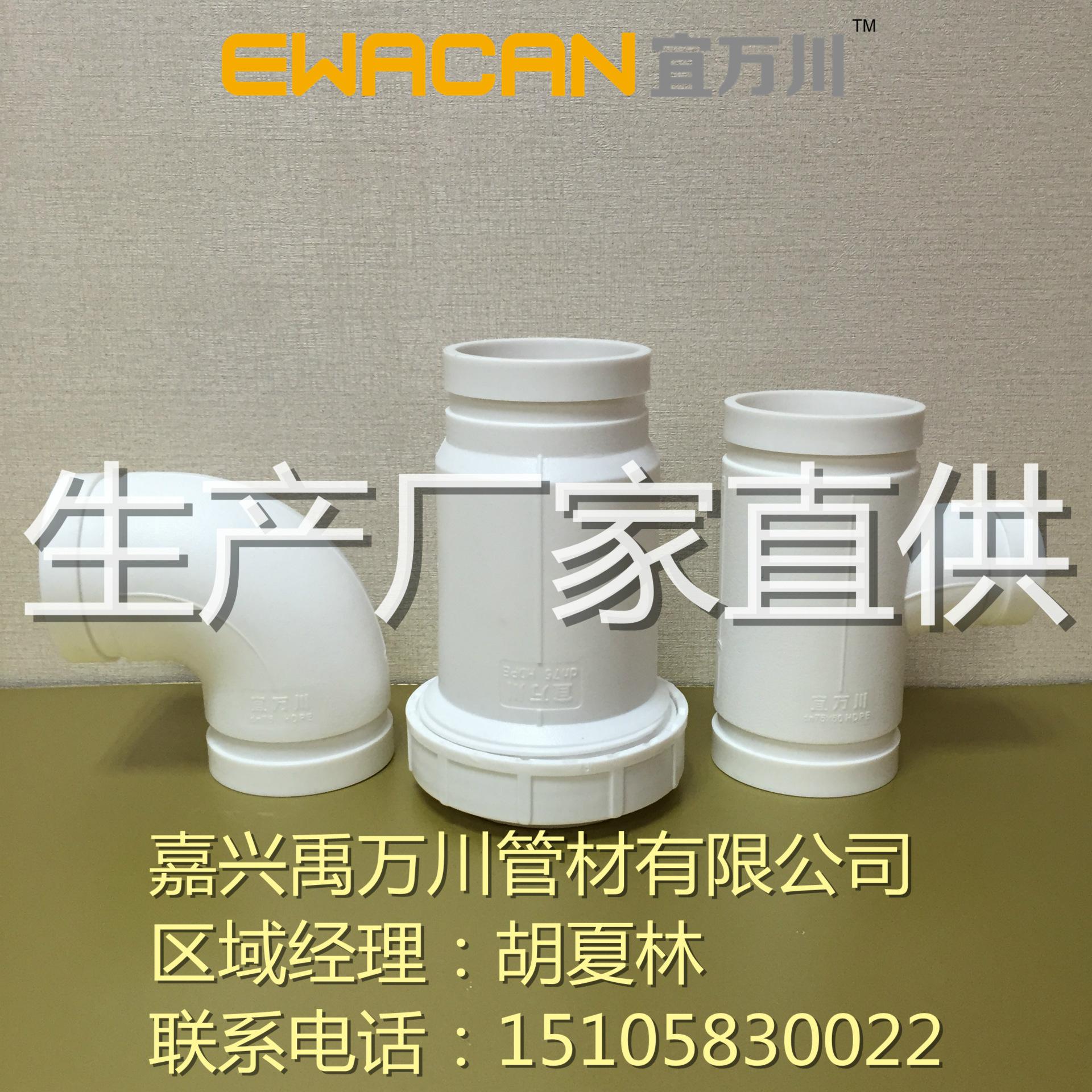 沟槽式HDPE超静音排水管,沟槽式伸缩节,HDPE沟槽管,宜万川PE管示例图2