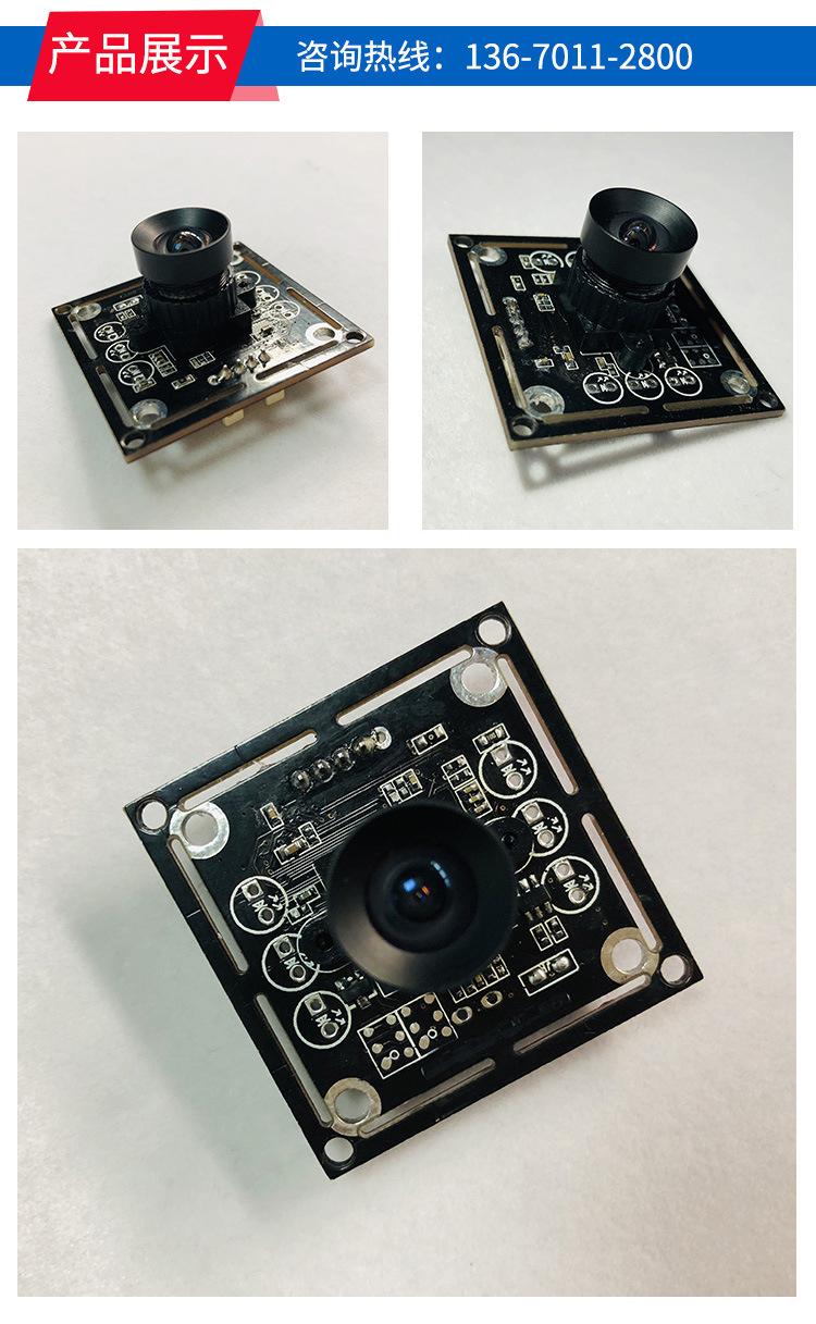 厂价直销USB摄像头模组 200万像素逆光拍摄宽动态USB摄像头模组示例图4