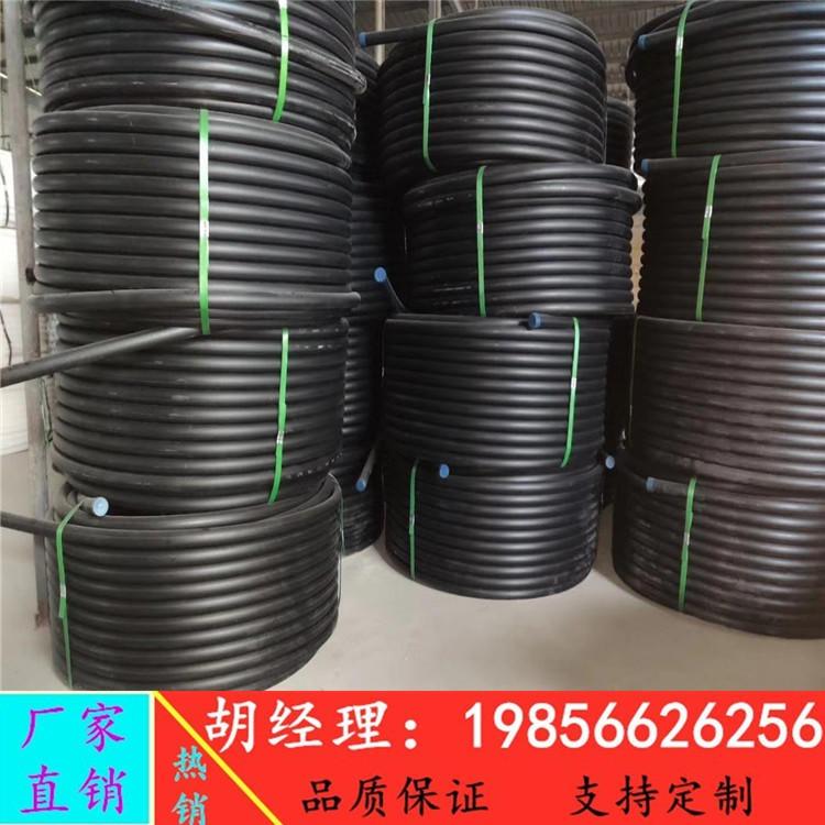 蚌埠HDPE給水管材20 25 32規格齊全 pe管現貨供應量大從優HDPE給水管盤管pe飲水管pe給水管價格優惠全新料