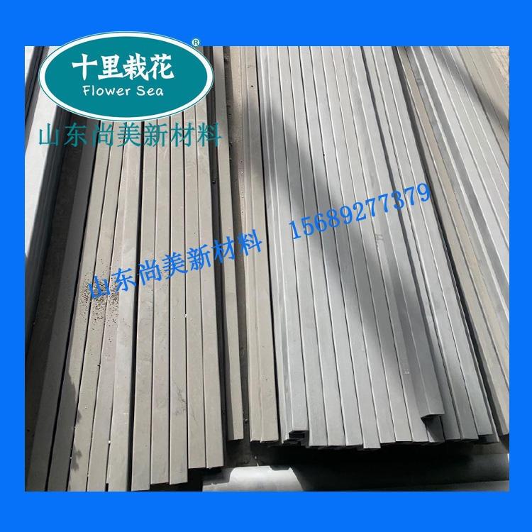 碳化硅横梁 碳化硅梁 碳化硅孔梁 山东尚美厂家定制