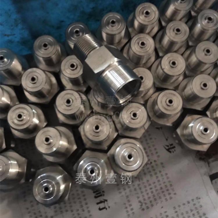 不銹鋼加工件 不銹鋼非標件加工精密零件定做
