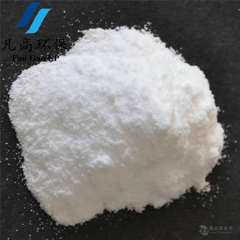 麗水二鈉廠家_麗水EDTA-2Na市場價格