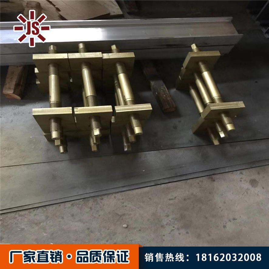 佳硕 矿用皮带修补器 3001000硫化机质优价廉 矿用线修补器规格齐全