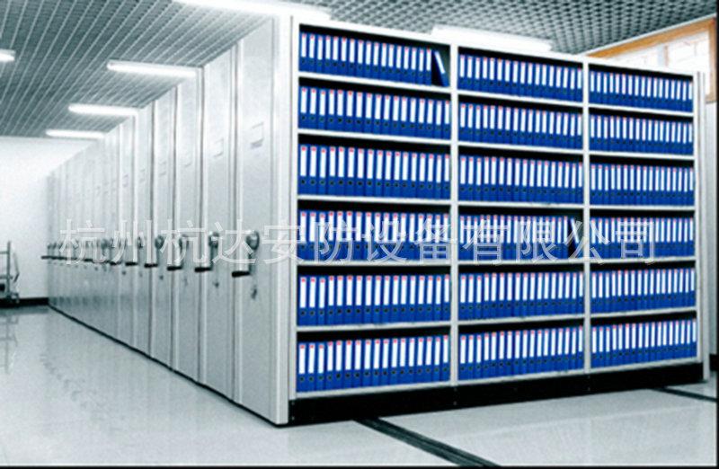 杭州厂家定做 新款轨道密集架档案柜豪华密集架系列示例图3