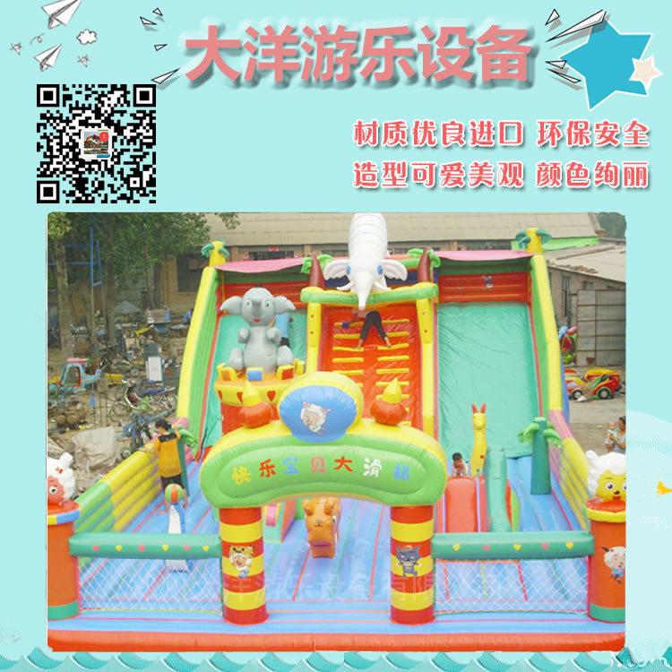 大洋游乐专业定制充气大滑梯儿童游乐设备 充气滑梯广场游乐项目示例图7