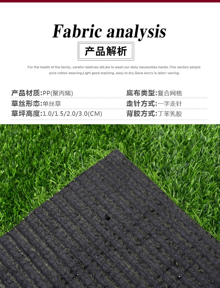 仿真草坪人造草 假草坪地毯 幼兒園彩色草皮人工塑料假草綠色戶外示例圖3