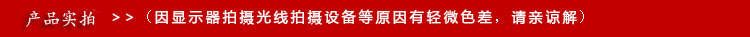 碳黑色编织袋批发鱼粉袋65*110专用鱼粉蛇皮袋包装50公斤粉末袋示例图7