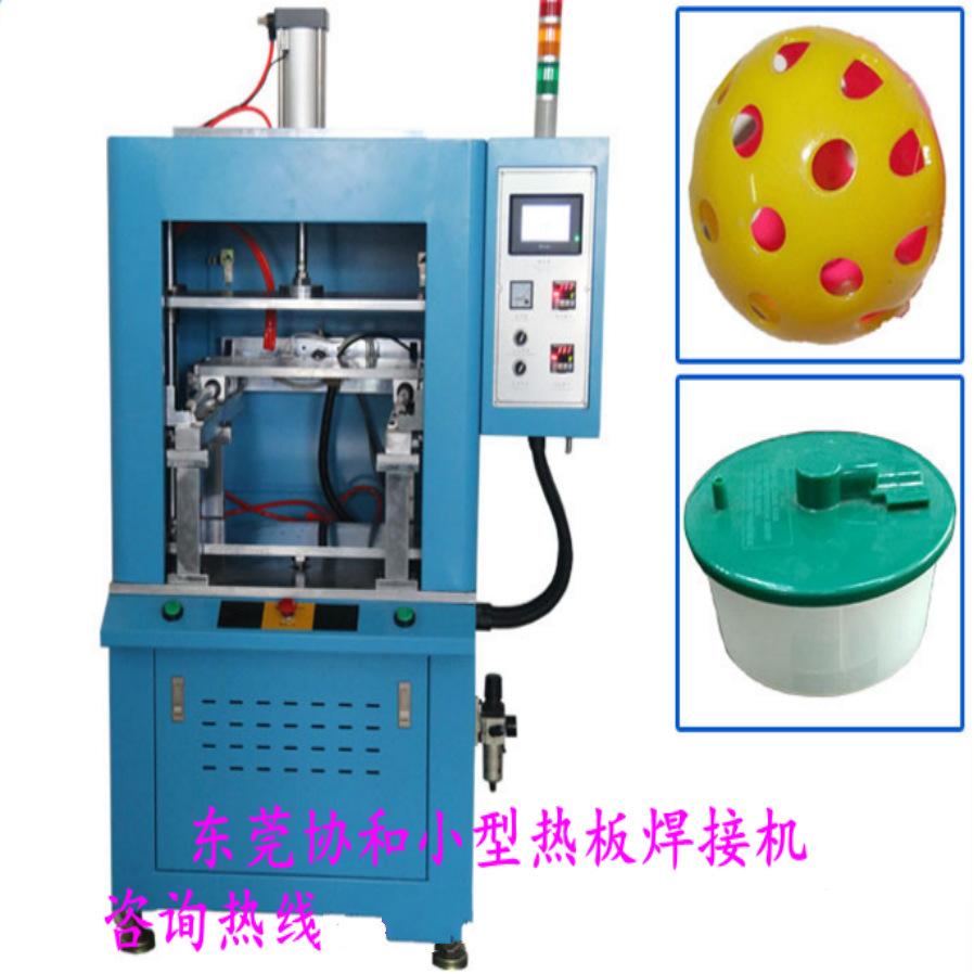 东莞热板机 各种塑料焊接加工 协和自产自备大小型热板机示例图2