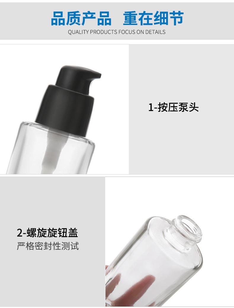 廠家現貨30ml玻璃粉底液瓶 BB霜瓶子 隔離霜瓶 防曬霜瓶 搖搖粉瓶示例圖7