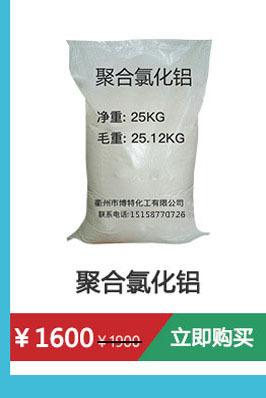 浙江工厂直发片状二水氯化钙74巨化二水氯化钙工业级免费拿样示例图12