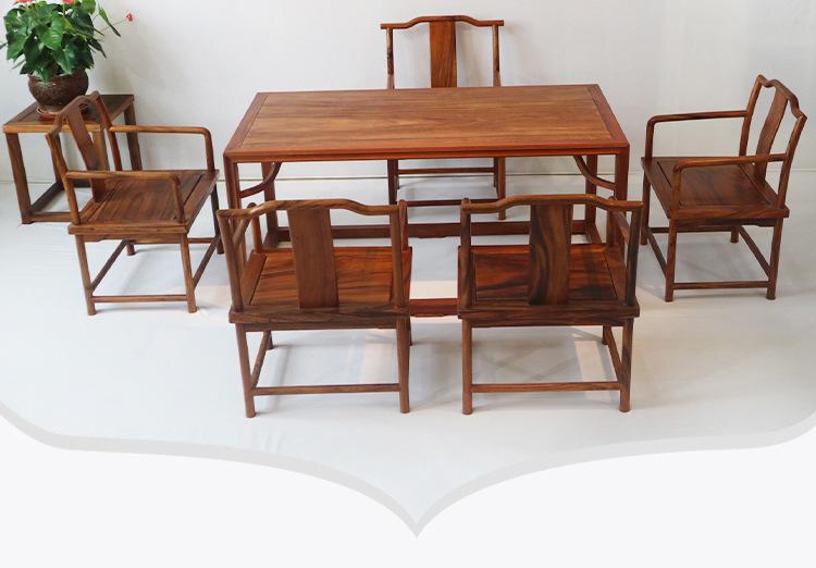 红木家具 新中式茶桌 胡桃木茶桌 实木公办室茶几茶桌椅组合示例图11