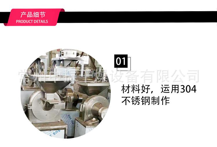 供应中药超微粉碎机 超微超细粉破碎机 ZFJ型微粉碎机 食品磨粉机示例图19