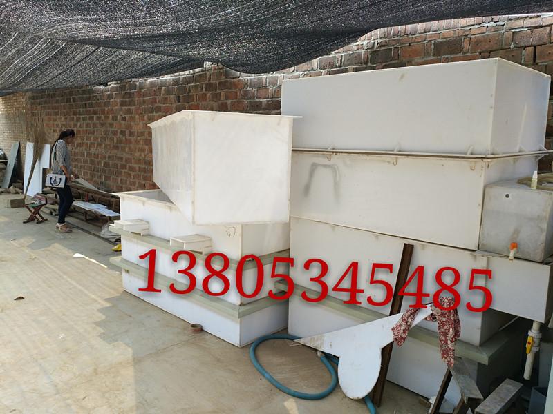 pp焊接水箱 食品级聚丙烯pp水槽 无毒无味聚丙烯pp塑料水箱板示例图2